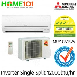Mitsubishi Single Split Series 3 Ticks AirCon 12000BTU MUY-GN12VA [System 1] *with FREE Replacement Service*