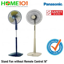 Panasonic Living Fan 40cm Without Remote Control [F-407YS][F-408HS]