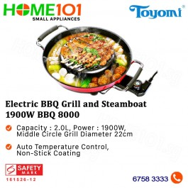 Toyomi Electric BBQ Grill and Steamboat 1900W BBQ 8000